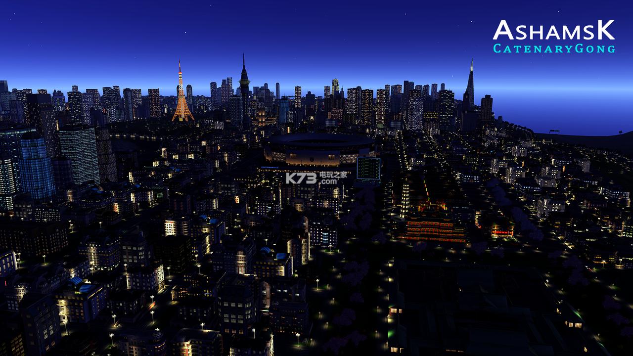 城市天际线switch 汉化版下载 截图