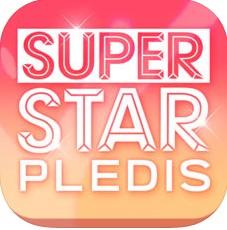 超级明星pledis v1.6.0 苹果版下载