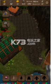聪明的兽人 v0.1.2 游戏下载 截图