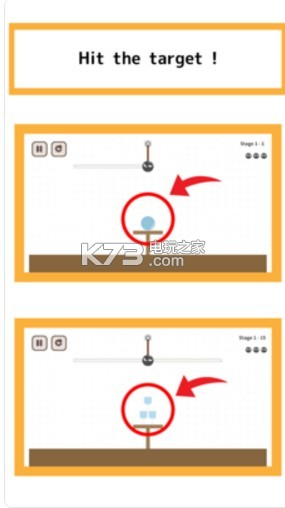 铁球使命 v1.0 手游下载 截图
