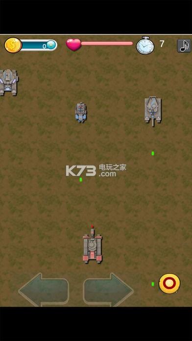 单机超级坦克大战 v2.0 下载 截图