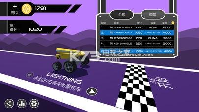 Motor Parkour v1.0 游戏下载 截图