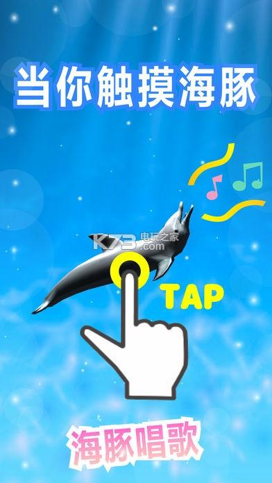 点击移动海豚 v1.0 下载 截图