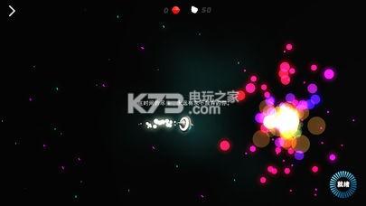 逃离地球昂星会的阴谋 v1.0.0 下载 截图