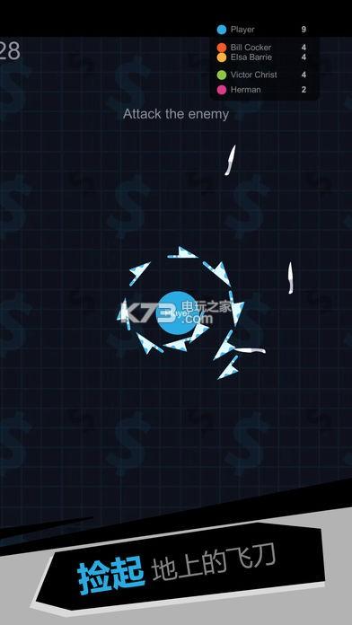 我飞镖玩的贼6 v2.1.5 破解版下载 截图