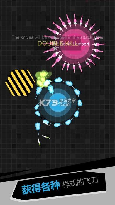 我的飞刀会转弯 v2.1.5 游戏下载 截图