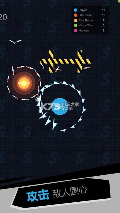 我的飞刀贼溜 v1.3.2 游戏下载 截图