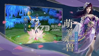 逍遥天剑 v1.4 手游下载 截图