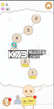 Key Point v1.0.0 安卓版下载 截图