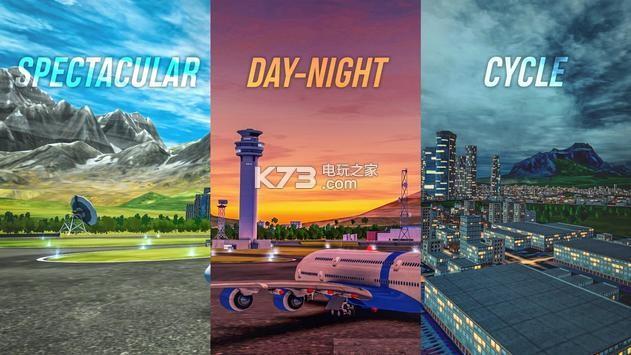 Flight Sim 2018 v2.6.0 游戏下载 截图