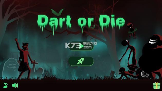 Dart or Die v1.0 游戏下载 截图