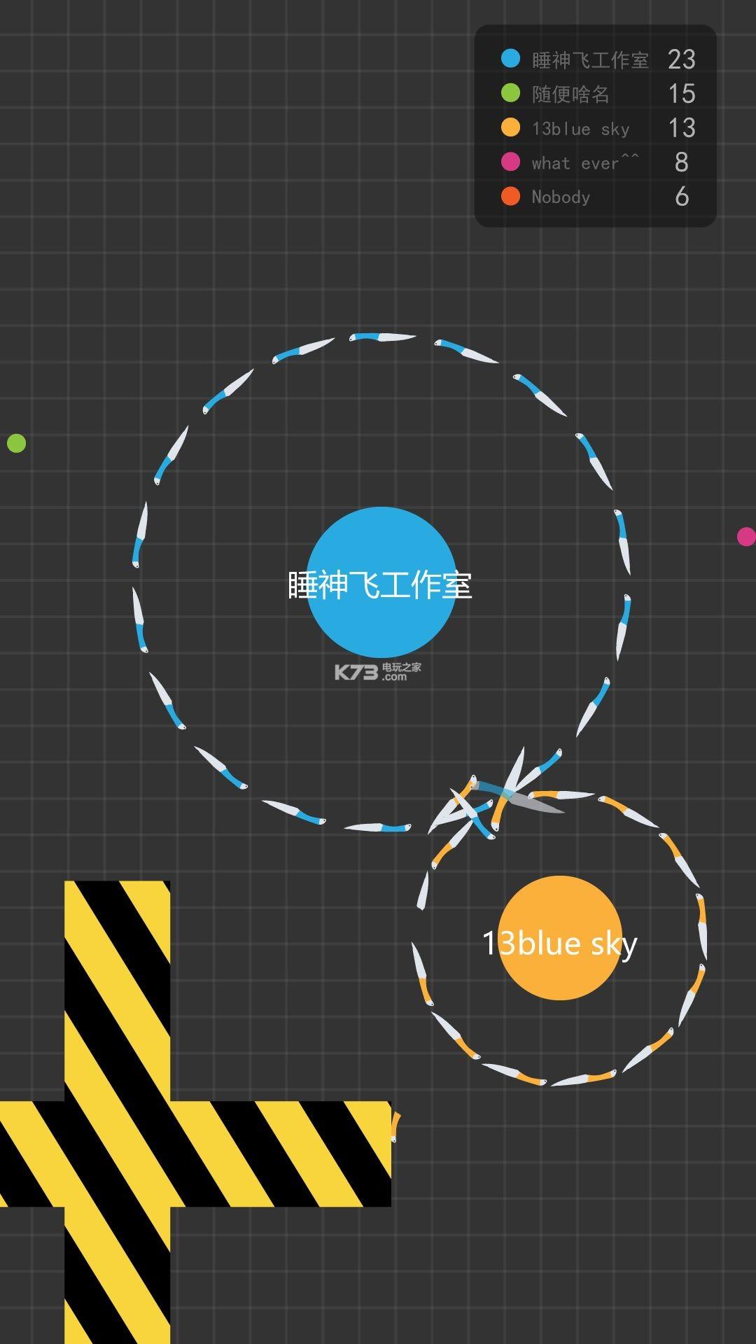 旋转飞刀 v2.1.5 游戏下载 截图