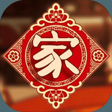 家宴 v1.1 游戏下载