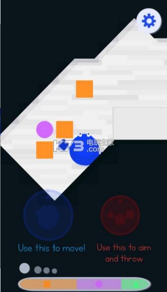 收拾它们 v1.0.7 游戏下载 截图