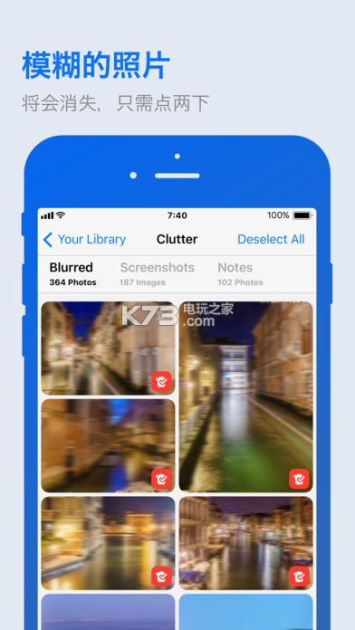 Gemini Photos v1.1.19 app下载 截图