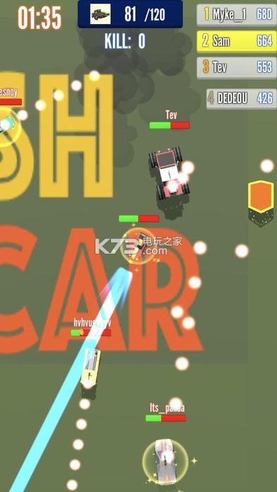 CrashCar.io v1.1 游戏下载 截图