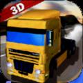 货车驾驶模拟器游戏下载v1.1