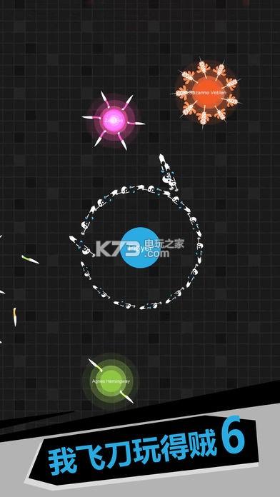 我的飞刀 v2.1.5 游戏下载 截图