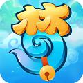梦回西游ios版下载v1.0.0