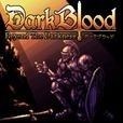 DarkBlood v1.0 游戏下载