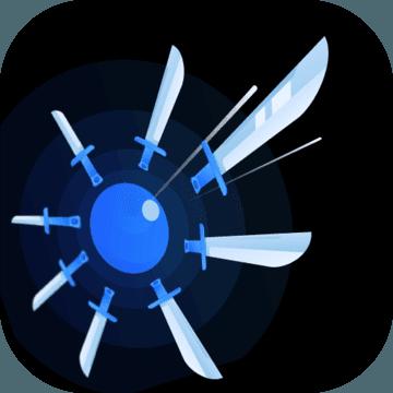 一个球周围有飞刀的游戏下载v1.3.1