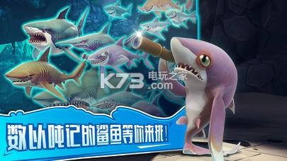 饥饿鲨世界3.1.4 破解版下载 截图