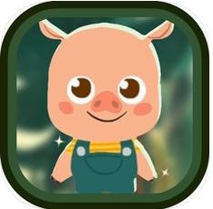 推箱猪冒险游戏下载v1.0
