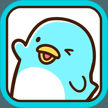 圆滚滚的企鹅好可爱 游戏v1.