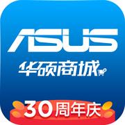 华硕商城 v1.0.0 手机app下载