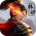 乾坤奇谭ios版下载v1.0