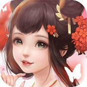蜀山镇魂曲九游版下载v1.1.10