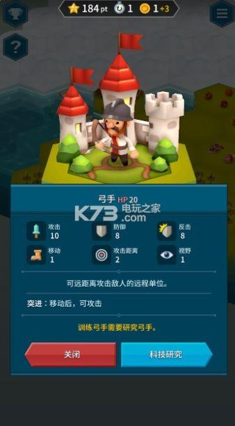六角部落 v1.0.7 游戏下载 截图