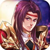 龙狼三国九游版下载v1.0.0