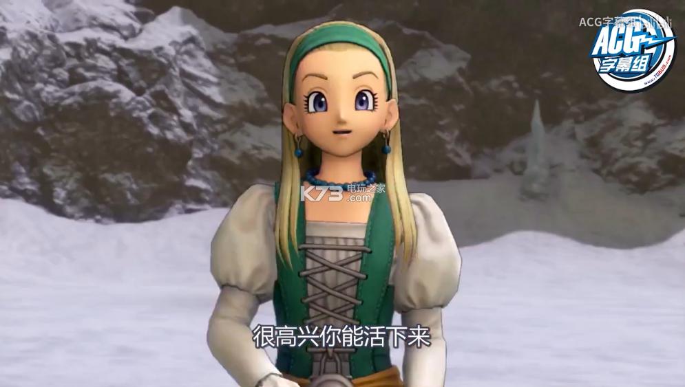 勇者斗恶龙11 中文版下载 截图