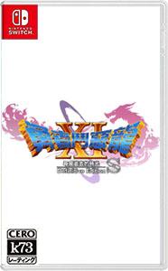 勇者斗恶龙11 中文版下载
