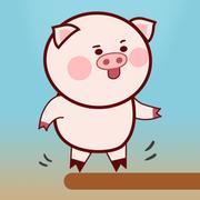 猪猪快冲吖游戏下载v1.0