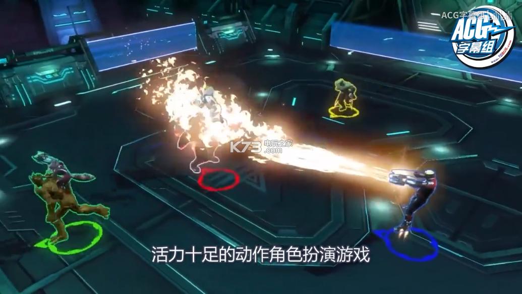 漫威终极联盟3黑暗教团 游戏 截图