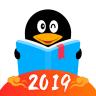 QQ閱讀 v7.1.0.888 2019最新版下