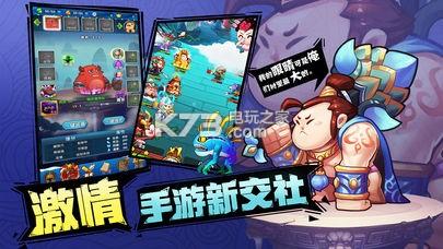 萌妖敢死队 v1.0 游戏下载 截图