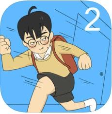 逃离教室大作战2破解版下载v1.2