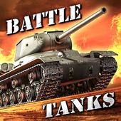 Battle Tanks手游下载v3.70