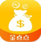 金点点 v1.0.0 贷款下载