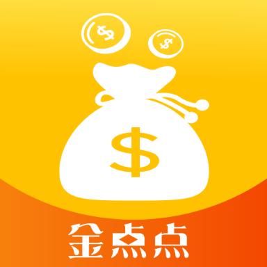 金点点 v1.0.0 苹果版下载