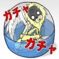 无限扭蛋 v6.5 下载