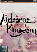 空中王國游戲