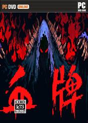 BLOOD CARD 游戏下载