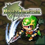 勇者前线迷宫故事义贼与风之姫 v1.0 游戏