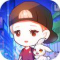 偶像梦工厂 v1.0.0 游戏下载
