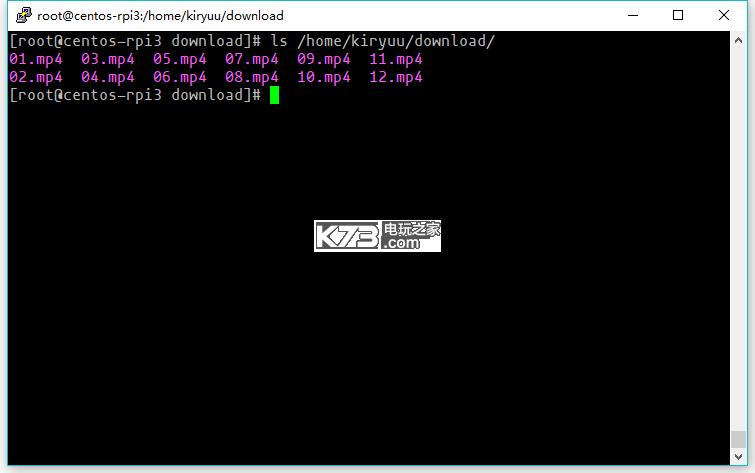 PanDownload v2.0.6 下载[百度网盘下载不限速]