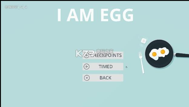 i am egg 游戏下载 截图